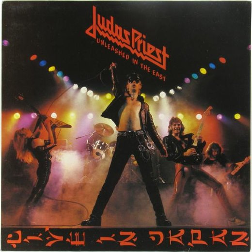 JUDAS PRIEST 1979 Unleashed In The East