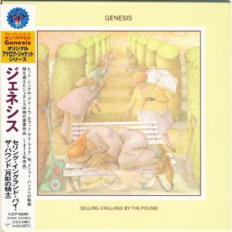 GENESIS 1973 Selling England By The Pound